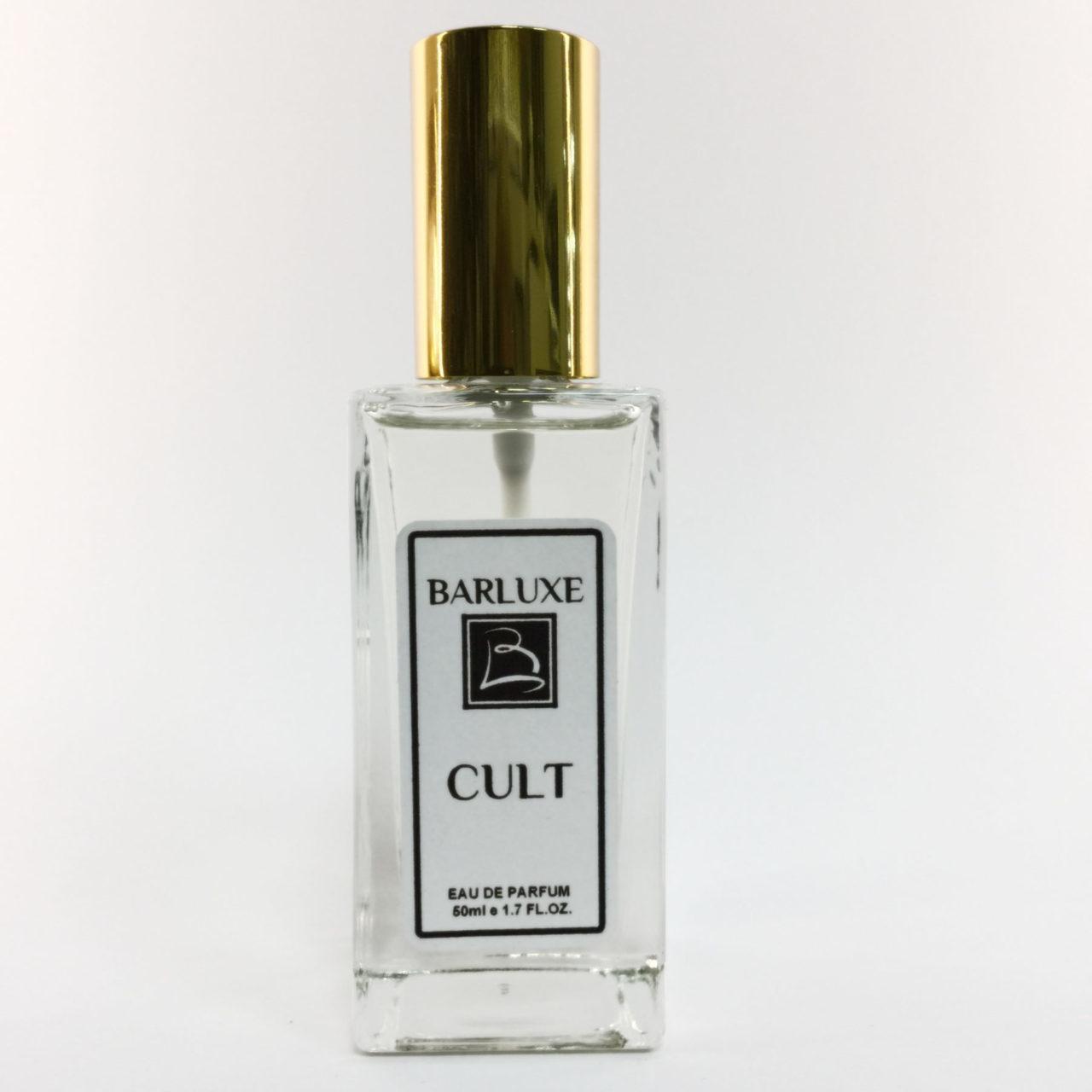 Damen Parfum Dupe Double Duft Duftzwilling Cult