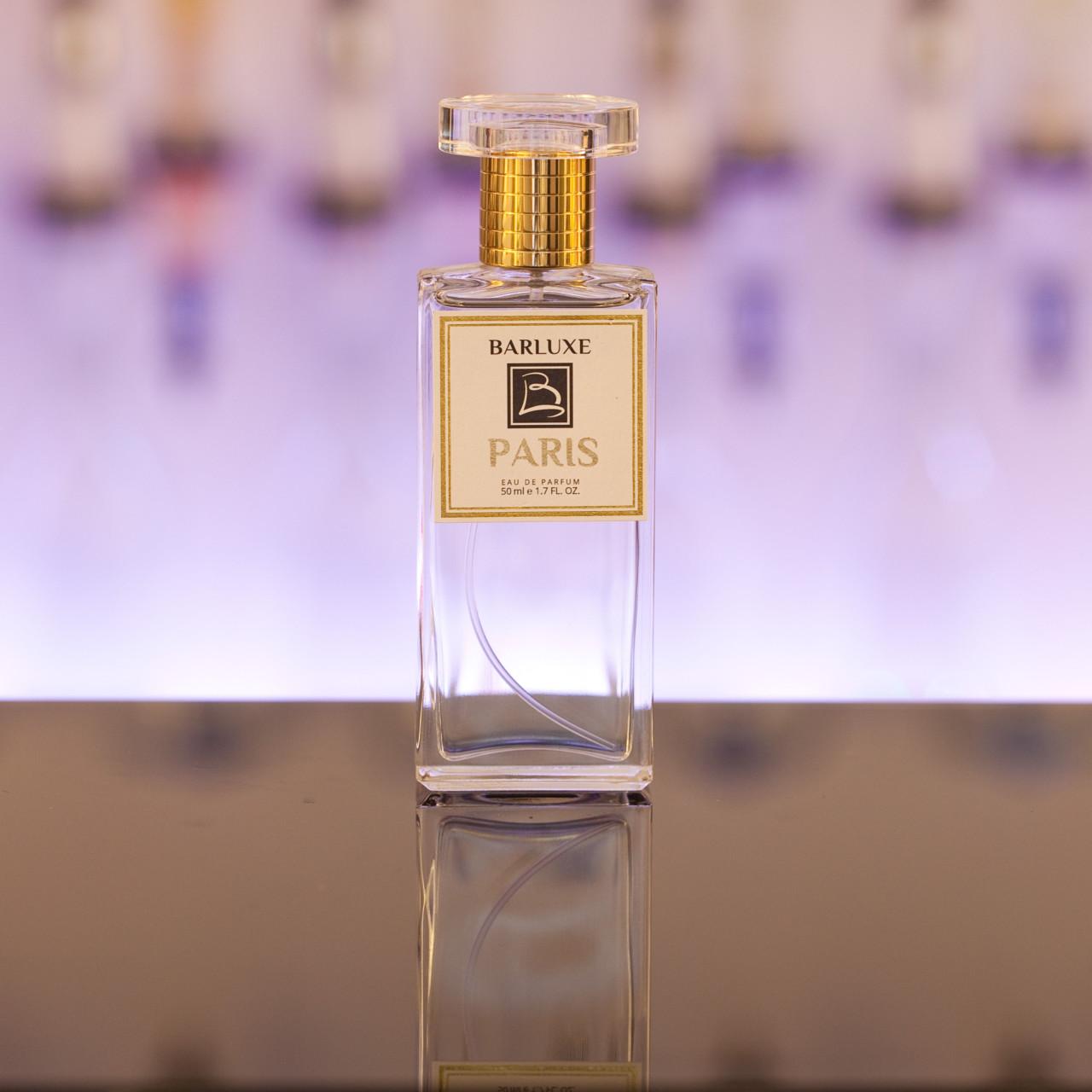 damen-parfum-dupe-double-duft-duftzwilling-paris