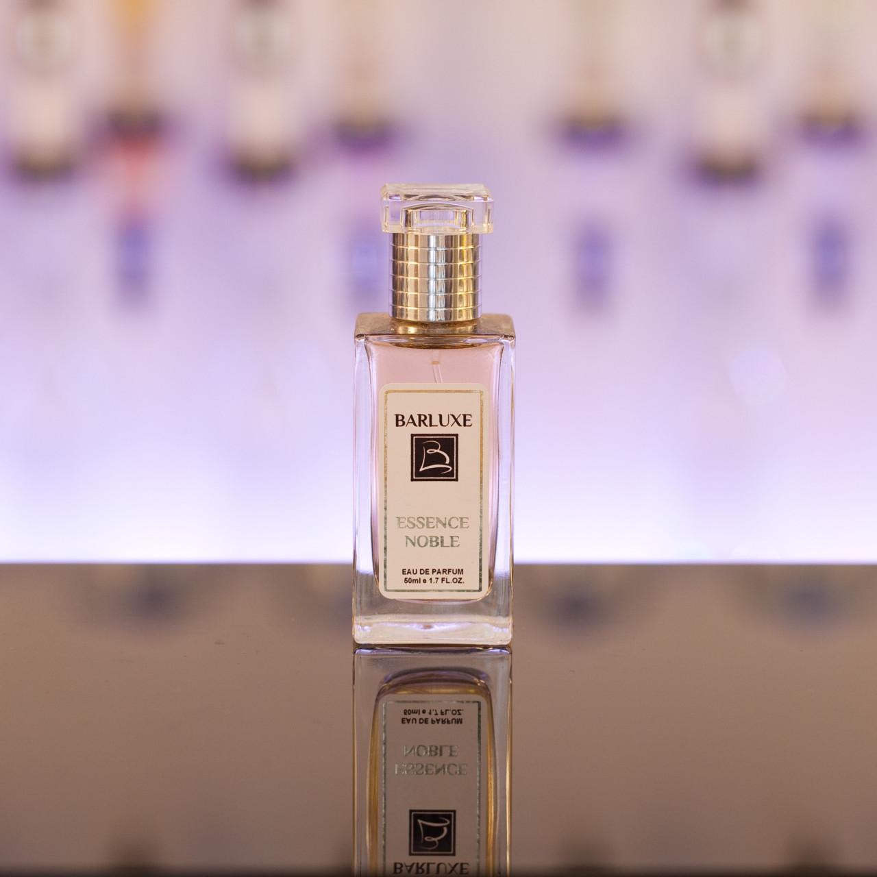 herren-parfum-dupe-double-duft-duftzwilling-essence-noble