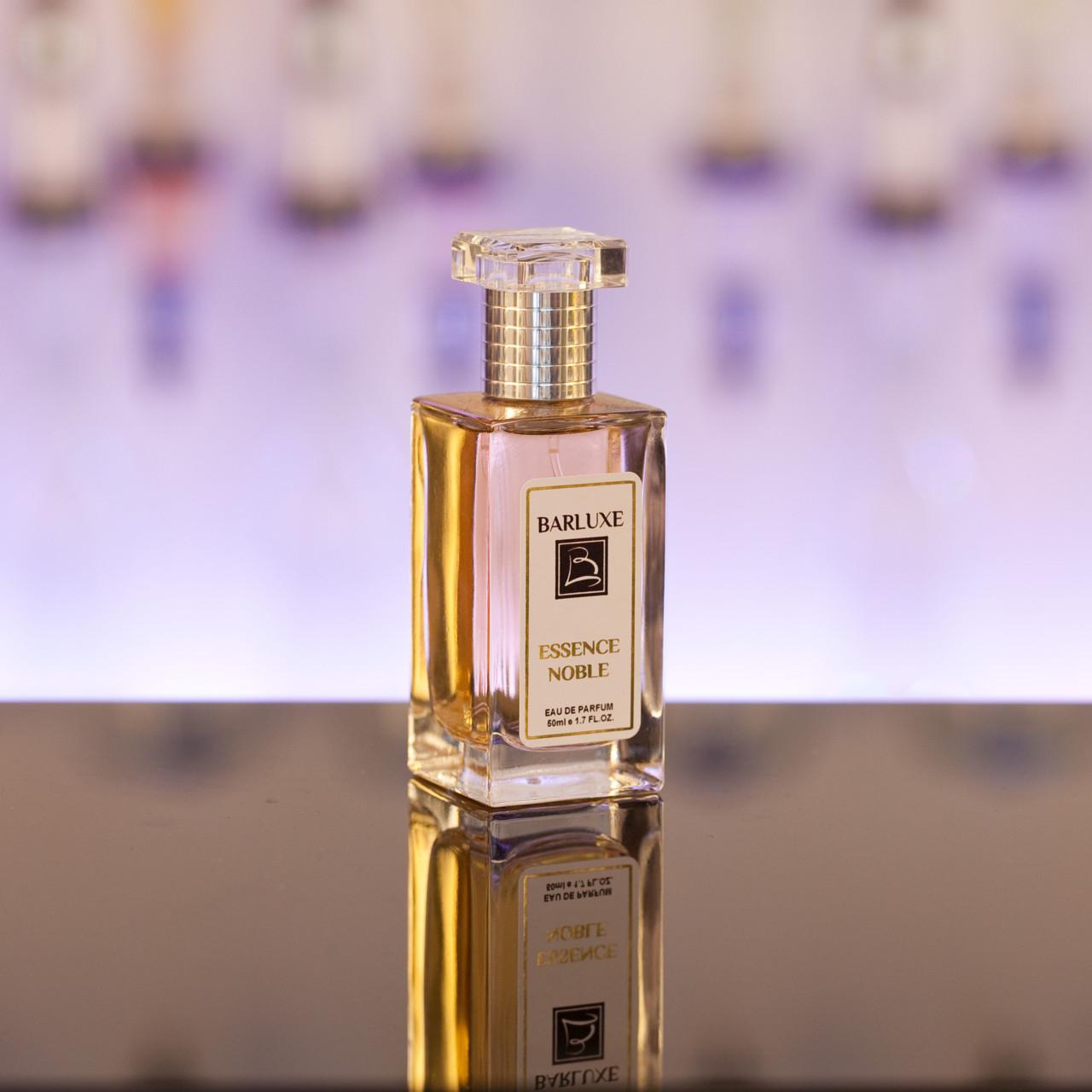 herren-parfum-dupe-double-duft-duftzwilling-essence-noble-2