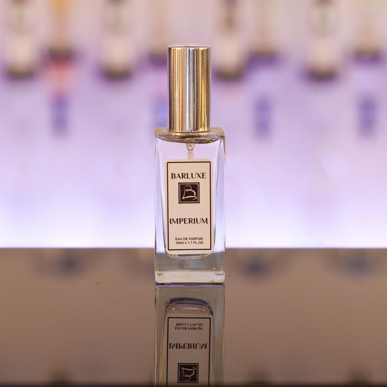 herren-parfum-dupe-double-duft-duftzwilling-imperium