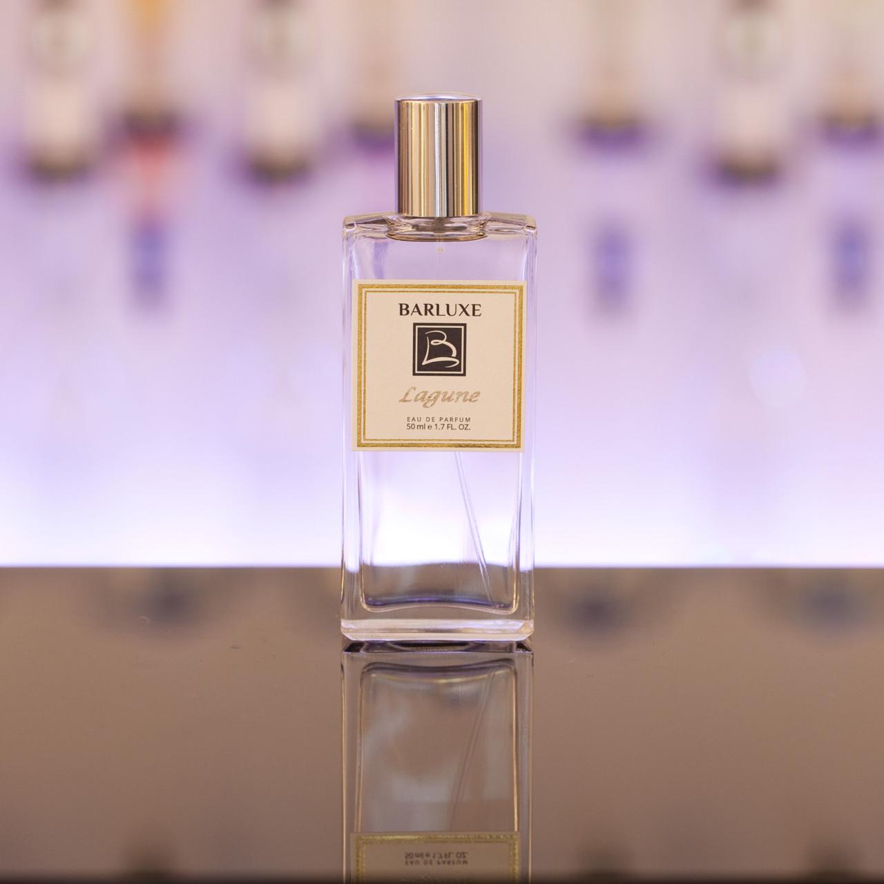 herren-parfum-dupe-double-duft-duftzwilling-lagune